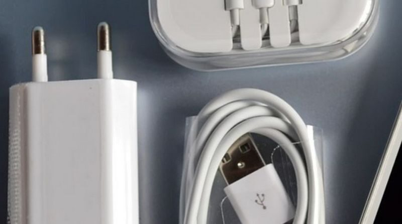 samsung-makes-fun-of-apple-for-the-charger